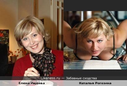 Елена Ищеева vs Наталья Рогозина