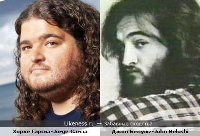Хорхе Гарсиа vs Джон Белуши