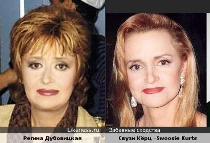 Регина Дубовицкая vs Свузи Кёрц