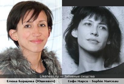 Елена Борщева vs Софи Марсо