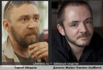Сергей Шнуров vs Дамьен Жуйро