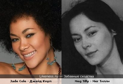 Jade Cole vs Meg Tilly
