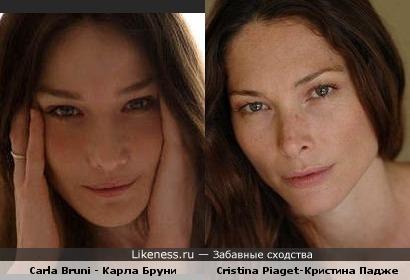 Carla Bruni vs Cristina Piaget