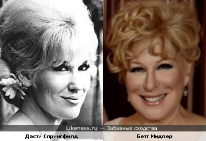 Dusty Springfield vs Bette Midler
