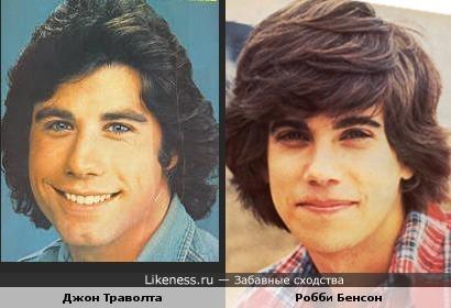 John Travolta vs Robby Benson