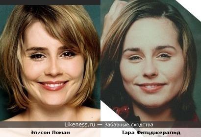 Alison Lohman vs Tara Fitzgerald