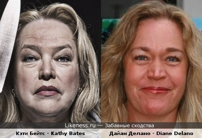 Kathy Bates vs Diane Delano