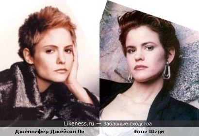 Ally Sheedy and jennifer jason leigh