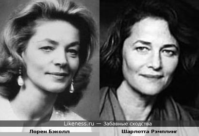 Lauren Bacall vs Charlotte Rampling