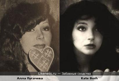 Алла Пугачева vs Кейт Буш
