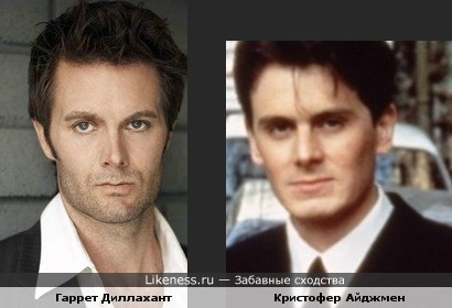 Garrett Dillahunt vs Chris Eigeman