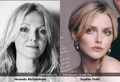 Миранда Ричардсон vs Софи Даль