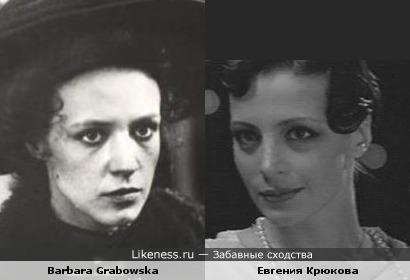 Барбара Грабовска vs Евгения Крюкова