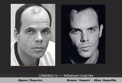 Актеры: Арнис Лицитис vs Алекс Манетт