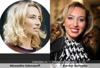 Александра Голованофф vs Ульяна Цейтлина