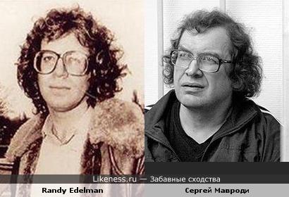 Рэнди Эдельман vs Сергей Мавроди