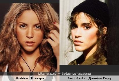 Шакира vs Джейми Герц