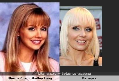 Шелли Лонг vs Валерия