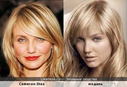 Кэмерон Диаз vs некая модель