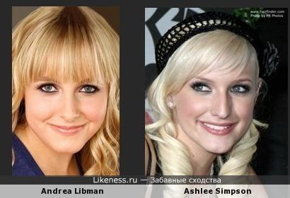 Андреа Либман vs Эшли Симпсон