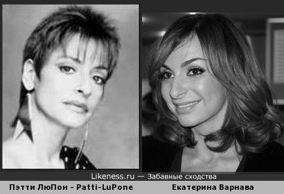 Пэтти ЛюПон vs Екатерина Варнава