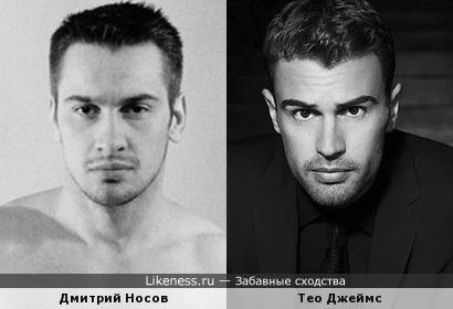 Дмитрий Носов vs Тео Джеймс