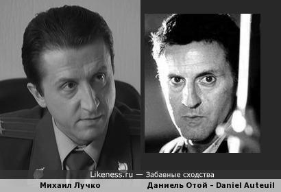 Михаил Лучко vs Даниель Отой