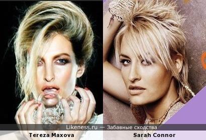 Тереза Максова vs Сара Коннор