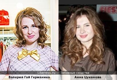 Валерия Гай Германика vs Анна Цуканова