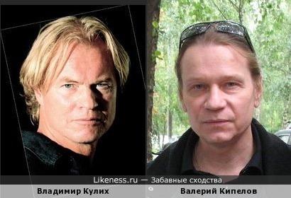 Владимир Кулих vs Валерий Кипелов