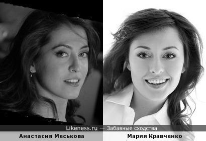 Анастасия Меськова vs Мария Кравченко