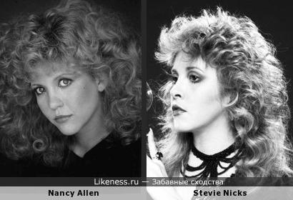 Нэнси Аллен vs Стиви Никс