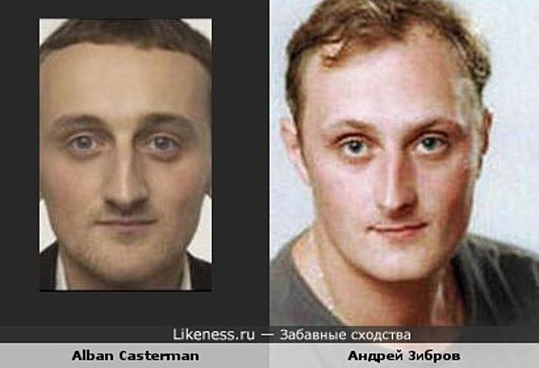 Элбан Кастерман vs Андрей Зибров