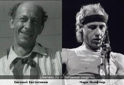 Евгений Евстигнеев похож на Марка Нопфлера