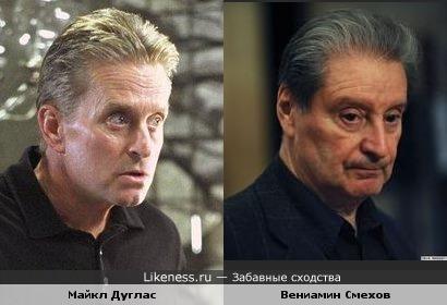 Майкл Дуглас похож на Вениамина Смехова
