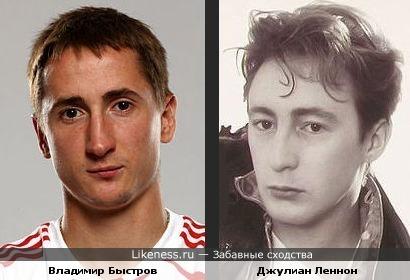 Владимир Быстров похож на Джулиана Леннона