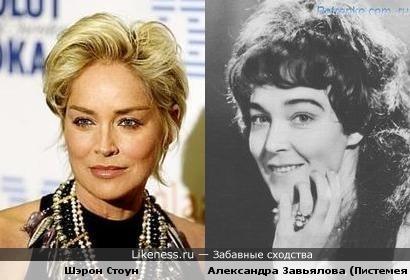 Шэрон Стоун похожа на Александру Завьялову