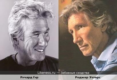 Ричард Гир похож на Роджера Уотерса