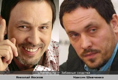 Николай Носков похож на Максима Шевченко