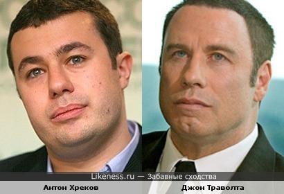 Антон Хреков похож на Джона Траволту