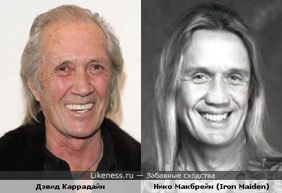 Дэвид Кэррадайн напоминает Нико Макбрейна (Iron Maiden)
