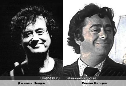 Джимми Пейдж напоминает Романа Карцева