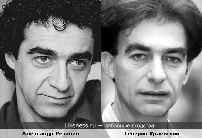 Александр Резалин напоминает Северина Краевского (Червоны Гитары)