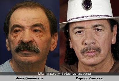 Илья Олейников похож на Карлоса Сантану