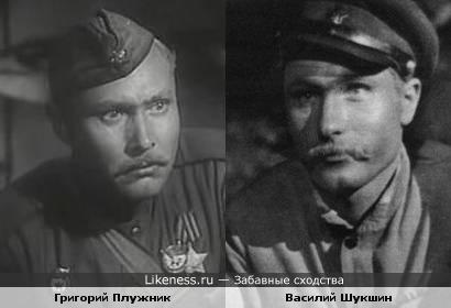 Им идёт военная форма... Григорий Плужник и Василий Шукшин