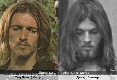 Молодой Дэвид Гилмор похож на главного героя мюзикла Jesus Christ Superstar
