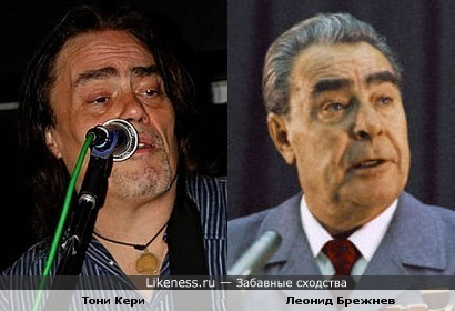 Клавишник Тони Кери и ген.секретарь Леонид Брежнев