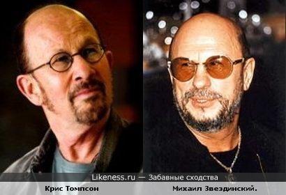 Михаил Звездинский. и Крис Томпсон