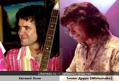 Евгений Осин и Тимоти Друри (Whitesnake)