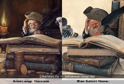 Иллюстрации .... Жан-Батист Монж. и Александр Маскаев.